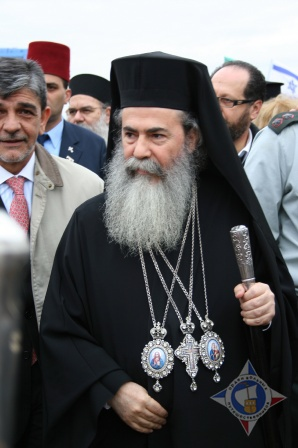 Патриарх Иерусалимский Феофил