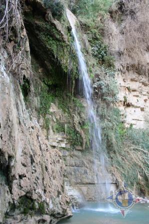 Водопад Давида